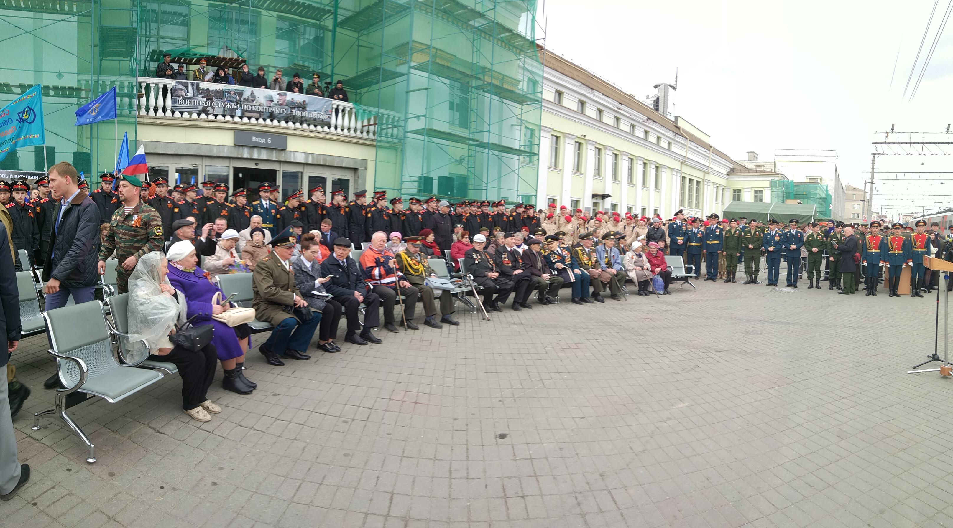 Армия Победы Екатеринбург